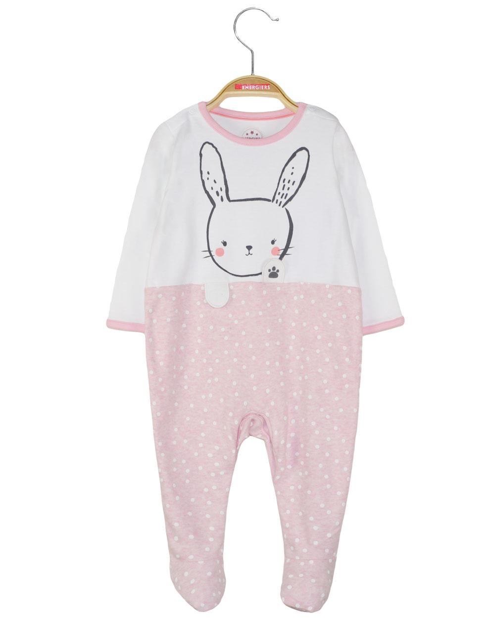 Tutina neonata con coniglietto
