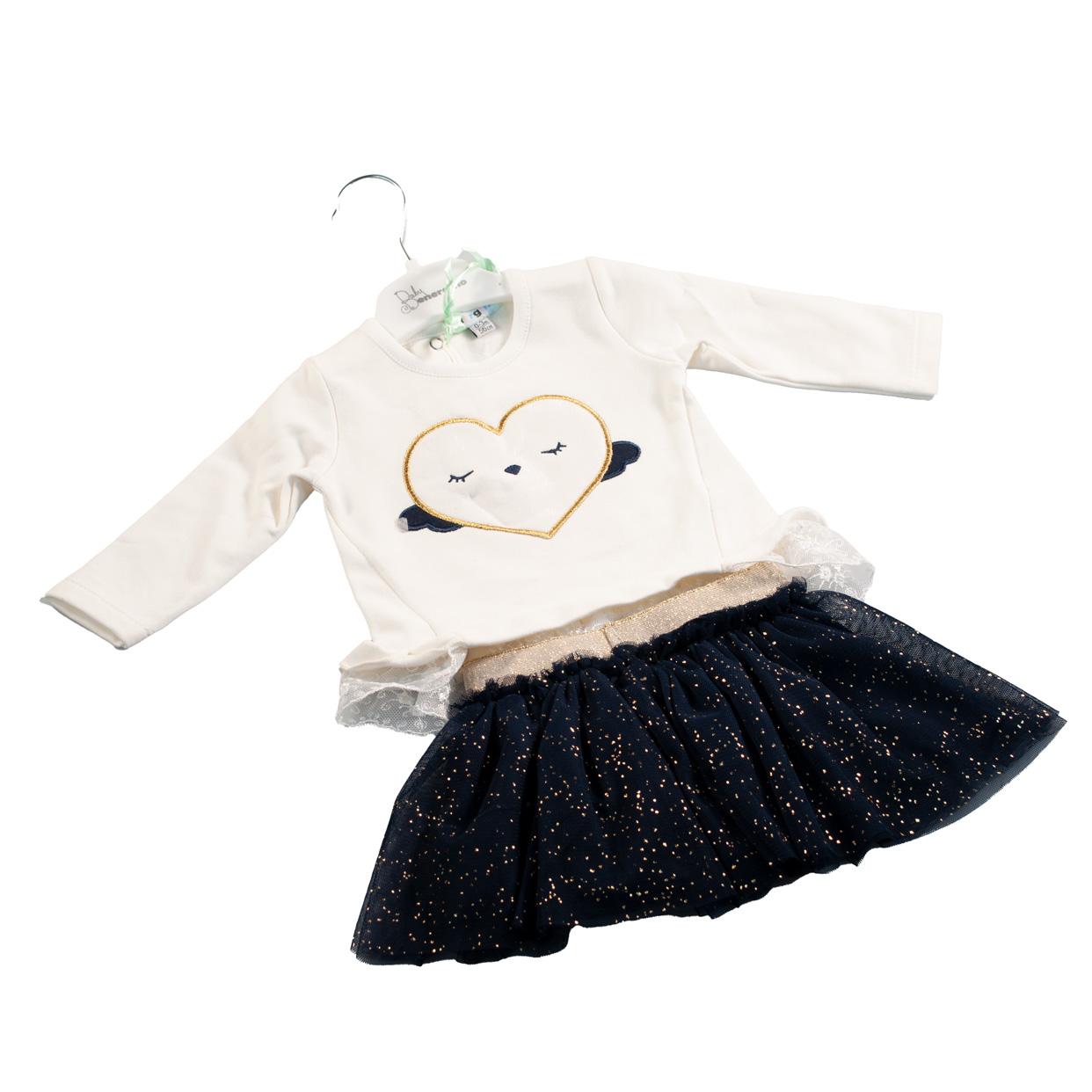 Completo neonata con maglia in pizzo e gonna in tulle